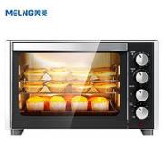 MELING 美菱 MO-DKA01 电烤箱 35L