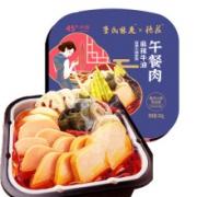 PLUS会员:德庄 自热小火锅 午餐肉老火锅 310g*1盒*4件49.24元包邮(多重优惠,合12.31元/件)