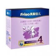 88VIP:Friso 美素佳儿 金装 婴幼儿配方奶粉 4段 1200g131.05元包邮(需用券)
