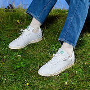 adidas 阿迪达斯 三叶草 STAN SMITH FV0534 男女款运动鞋¥170.40 比上一次爆料降低 ¥6.8