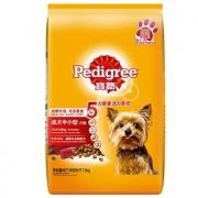 PLUS会员:Pedigree 宝路 全犬种通用全价狗粮 7.5kg