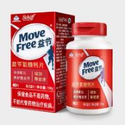 Move Free 益节 维骨力 氨糖软骨素 80粒