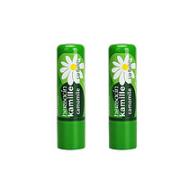 herbacin 贺本清 小甘菊经典修护润唇膏 4.8g*2¥38.55 3.3折 比上一次爆料降低 ¥6.29