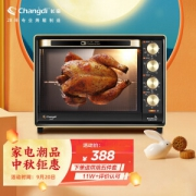 Changdi 长帝 CRTF32PD 电烤箱368元
