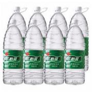 PLUS会员:C'estbon 怡宝 饮用水 2.08L*8瓶