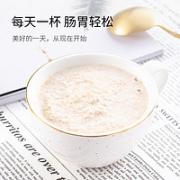 SLIMMING CHICKS 小鸡收腹 燕麦麸皮 500g