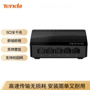 Tenda 腾达 SG105 5口千兆交换机