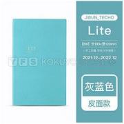 KOKUYO 国誉 2022年Lite·皮面自我手帐本 B6/198页 灰蓝色125元包邮(需用券)