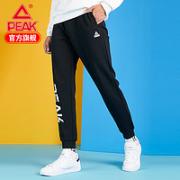 PEAK 匹克 DF393071 男款运动长裤