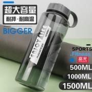 FUGUANG 富光 运动水壶 500ml5.99元 包邮(需用券)