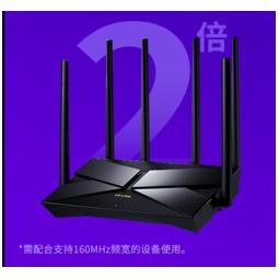 TP-LINK 普联 AX5400 三频千兆 WiFi6 路由器 易展Turbo版