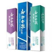 PLUS会员:YUNNANBAIYAO 云南白药 牙膏3支装(留兰香100g+薄荷清爽型105g+冰柠105g)38.8元包邮(需用券)
