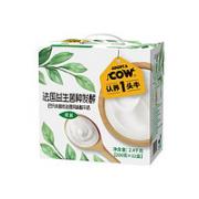 ADOPT A COW 认养1头牛 温原味法式酸奶 200g*12盒¥29.50 5.3折 比上一次爆料降低 ¥4.1