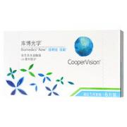 88VIP!Cooper Vision 库博光学 倍视明 倍新 软性亲水接触镜 月抛型 6片装