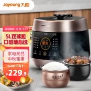 18点开始、PLUS会员:Joyoung 九阳 Y-50C82 电压力锅 5L