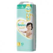 PLUS会员:Pampers 帮宝适 一级帮 婴儿纸尿裤 L42片69.97元 (需买3件,共209.92元包邮,需用券)