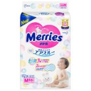 Merries 妙而舒 婴儿纸尿裤 M 64片*2包
