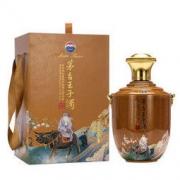 MOUTAI 茅台 王子酒 辛丑牛年纪念酒 53%vol 酱香型白酒 2500ml 单瓶装