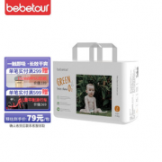 PLUS会员!BebeTour 轻氧系列 婴儿拉拉裤 L32片¥36.00 3.0折