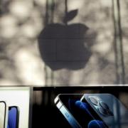 聚晚报 | 中国电信数字人民币正式上线/Lucid Air 预发布续航里程最长的电动车/任天堂终于打算解决玩家抱怨了四年的问题iPhone 13全系规格对比:mini依然是单卡,其他均为双卡