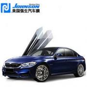 Johnson 强生膜 汽车贴膜 领域全车套装 浅色