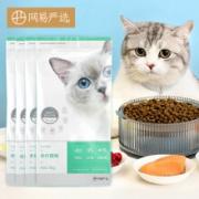 YANXUAN 网易严选 猫粮 7.2kg