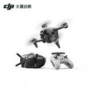 DJI 大疆 DJI FPV 沉浸式无人机 套装 体感操控 带飞行眼镜