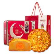 MACAU WINGFAI 澳门永辉 蛋黄莲蓉 广式月饼礼盒 500g¥25.60 2.6折 比上一次爆料降低 ¥0.9