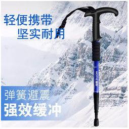 MOTIE 魔铁 G101 登山杖