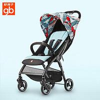 gb 好孩子 D636 婴儿推车 时尚花色花鸟