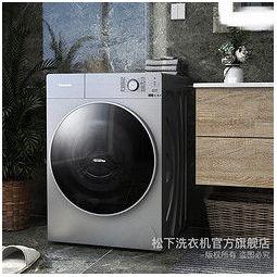 Panasonic 松下 XQG100-SD139超薄洗烘一体10kg滚筒除螨除菌洗衣机