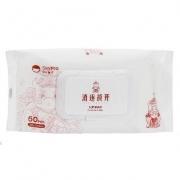 SKYPRO 弓立 抗菌湿巾 50片4.9元包邮