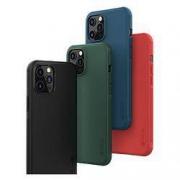 NILLKIN 耐尔金 iphone12全系列 磨砂质感手机壳