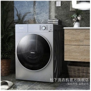 Panasonic 松下 XQG100-SD139超薄洗烘一体10kg滚筒除螨除菌洗衣机6610元