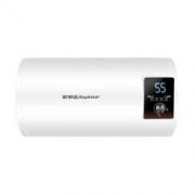 Royalstar 荣事达 RSD-S-CZ40B 储水式电热水器 40L 2000W419元包邮(拍下立减)