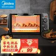 Midea 美的 T1-L108B 电烤箱 10L99元