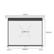 KUAIDUOXIAOWU 快朵小屋 电动遥控幕布 120英寸 16:9¥468.00 7.7折 比上一次爆料降低 ¥101