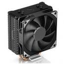 DEEPCOOL 九州风神 玄冰400 Pro CPU散热器99元