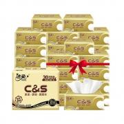 88VIP:C&S 洁柔 金尊系列 抽纸 3层100抽30包(195mm*123mm)*2件+凑单品返后43.59元,合21.79元/件(99.59元+返56元卡)