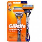 88VIP:Gillette 吉列 锋隐手动剃须刀(1刀架+1刀头)*2套