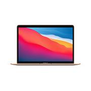 Apple 苹果 2020款 MacBook Air 13英寸笔记本电脑(Apple M1、8GB、256GB)¥6699.00 比上一次爆料降低 ¥100