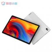Lenovo 联想 小新Pad plus 11英寸平板电脑 6GB 128GB 1398元