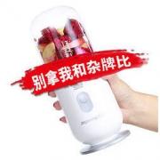 Joyoung 九阳 JYL-C902D 榨汁机