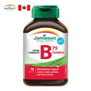Jamieson 健美生 维生素B族复合片(B75)90片¥63.30 5.3折 比上一次爆料降低 ¥11.9