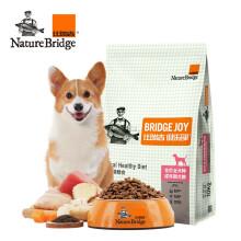 PLUS会员:Nature Bridge 比瑞吉 俱乐部系列 成犬狗粮 10kg*2件