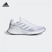 adidas 阿迪达斯 Duramo SL 女子跑鞋¥112.33 比上一次爆料降低 ¥7.07