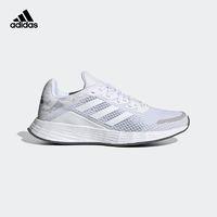 adidas 阿迪达斯 Duramo SL 女子跑鞋