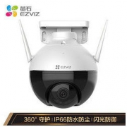 EZVIZ 萤石 C8C 4.0mm 无内存版