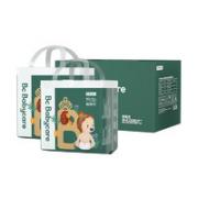 babycare 皇室木法沙的王国系列 婴儿拉拉裤 XXXL 48片