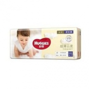 PLUS会员:HUGGIES 好奇 金装 婴儿拉拉裤 XXL 42片59.75元(需买4件,共239元包邮)
